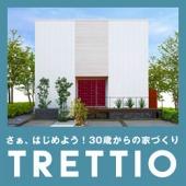 TRETTIO(トレッティオ)デビュー!