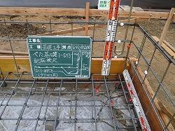 配筋検尺-2