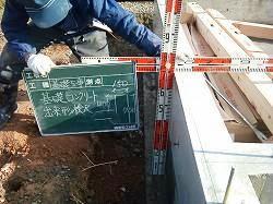コンクリート出来形検尺