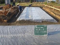 防湿シート1