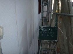 外壁ALC張り2