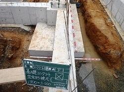 コンクリート出来形