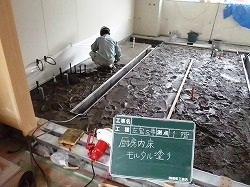 床モルタル塗り