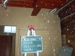 壁天井下地組