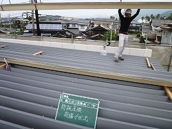 屋根折版葺き3