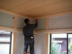 和室壁塗り